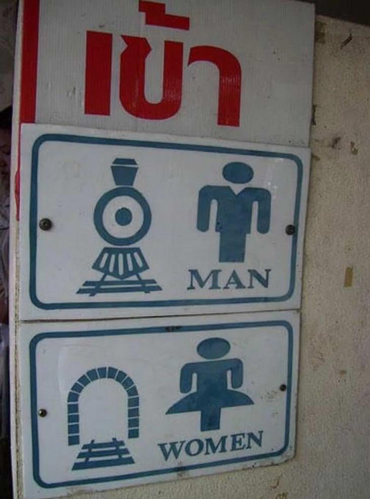 שלטים מצחיקים לשירותים: ממש ירדו מהפסים...