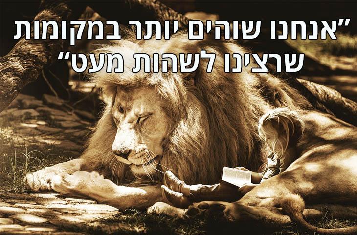 """ציטוטים של המשורר יהודה עמיחי: """"אנחנו שוהים יותר במקומות שרצינו לשהות מעט."""""""
