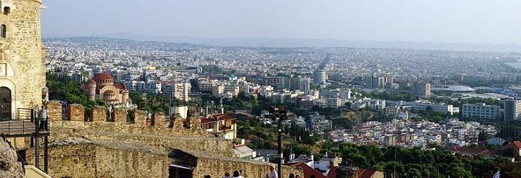 9 מהמקומות המומלצים ביותר בסלוניקי: צילום פנורמי מאנו פולי - העיר העליונה