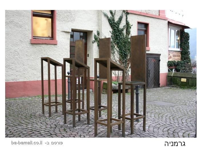 כיסאות בגרמניה