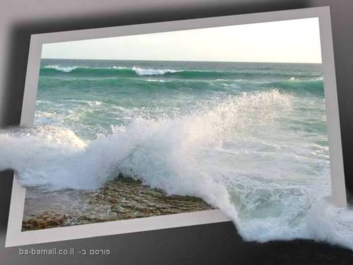 גלים מהים