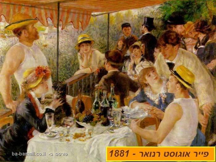 צייר, ציור, ציירים, אימפרסיוניסטים, פייר אוגוסט רנואר