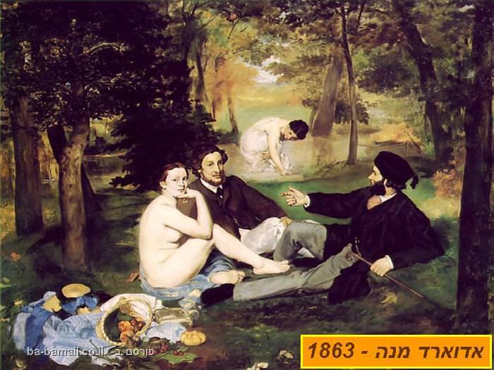 צייר, ציור, ציירים, אימפרסיוניסטים, אדוארד מנה