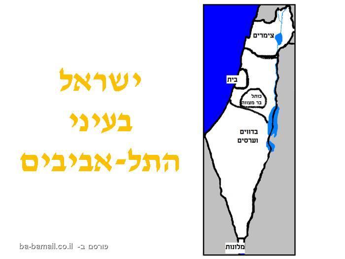 מפת ישראל בעיני התל-אביבים