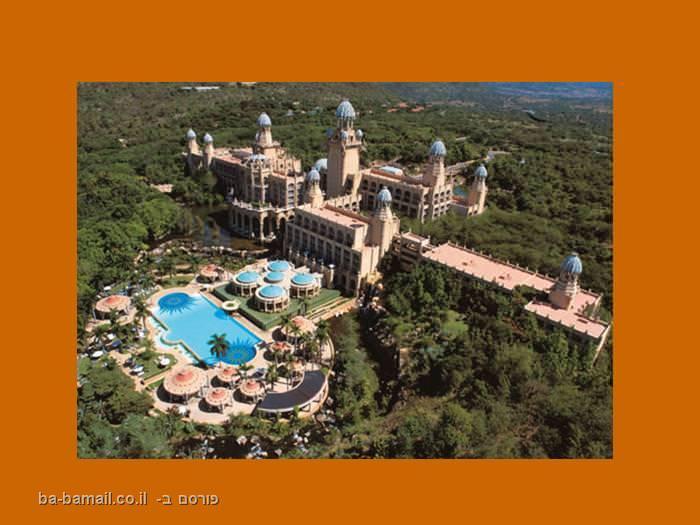ארמון העיר האבודה