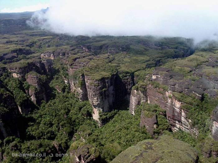 הפארק הלאומי קנאימה