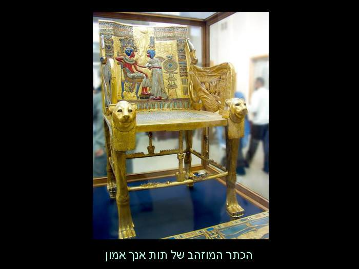 תרבות מצרית