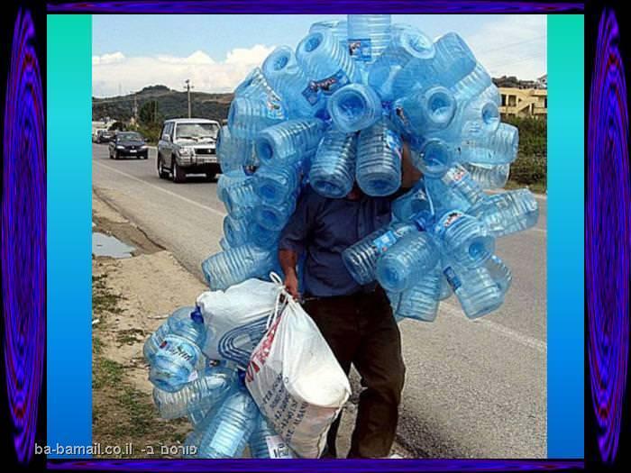 בקבוקים, איכות הסביבה