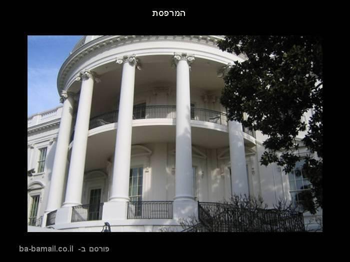 """הבית הלבן, תמונות, ארה""""ב, אובמה"""