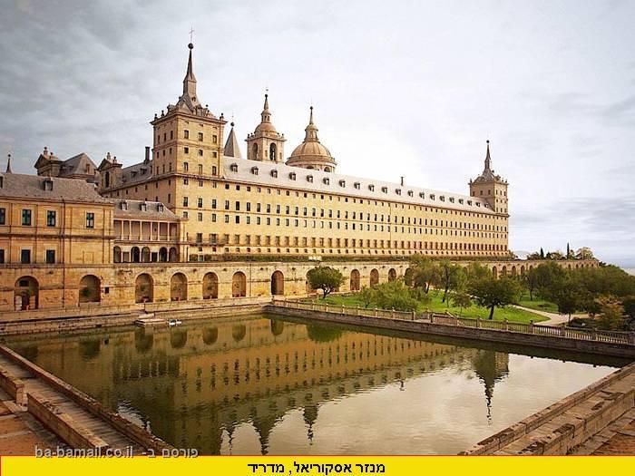 ספרד, עולם, טיול, נוף, תמונה