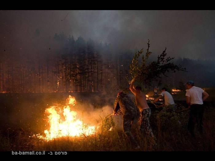 שריפה, שריפות ענק, שריפות ברוסיה, כיבוי שריפה