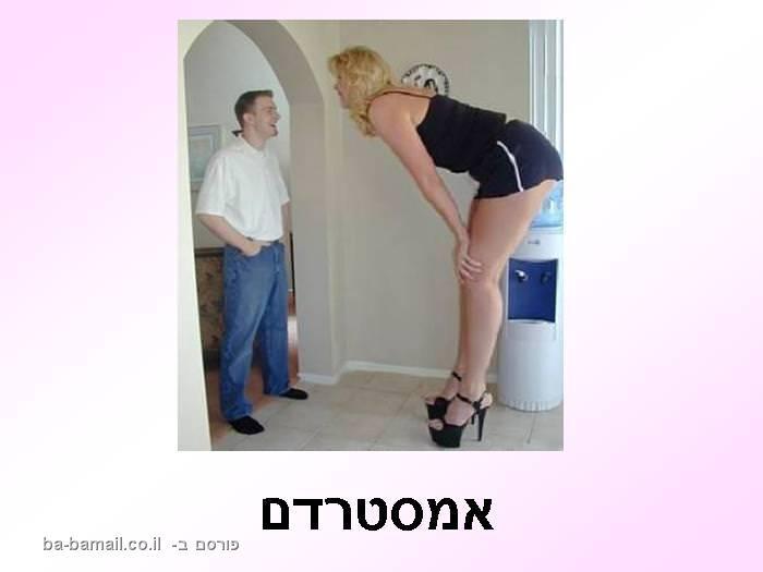 תמונה מצחיקה, תמונות מהעולם, אמסטרדם, הולנד, אישה ענקית