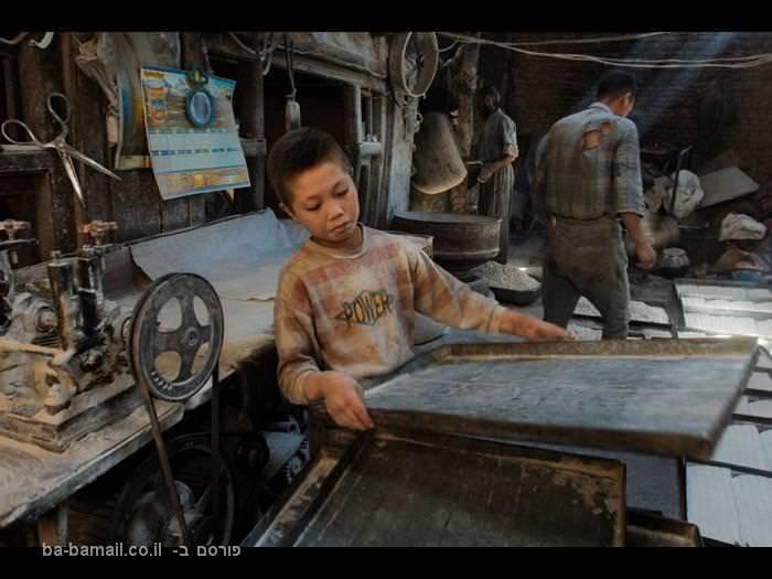ילדים, עבדות, תנאי עבדות, ילדים עובדים, בית מלאכה