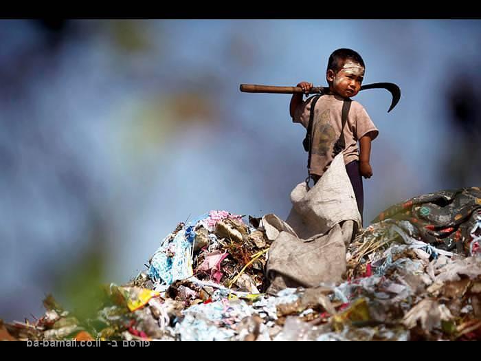 ילדים, עבדות, תנאי עבדות, ילדים עובדים, אשפה, מזרח אסיה, זבל