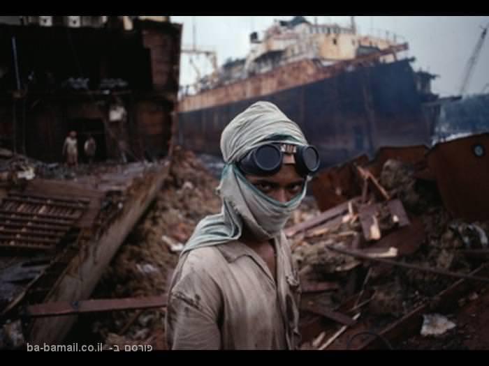 ילדים, עבדות, תנאי עבדות, ילדים עובדים, מזבלה, ספינות, מסכה
