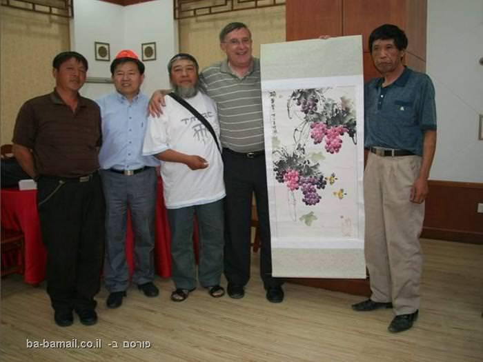 יהדות סין, סין, קאייפאנג