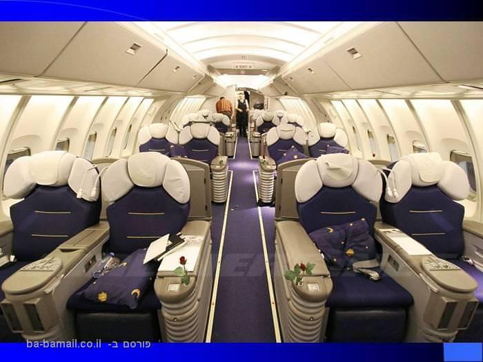 מטוס, יוקרה, מחלקה ראשונה, טיסה, חברת תעופה, עושר,לופטהנזה