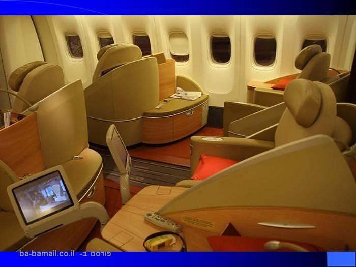 מטוס, יוקרה, מחלקה ראשונה, טיסה, חברת תעופה, עושר, אייר פראנס