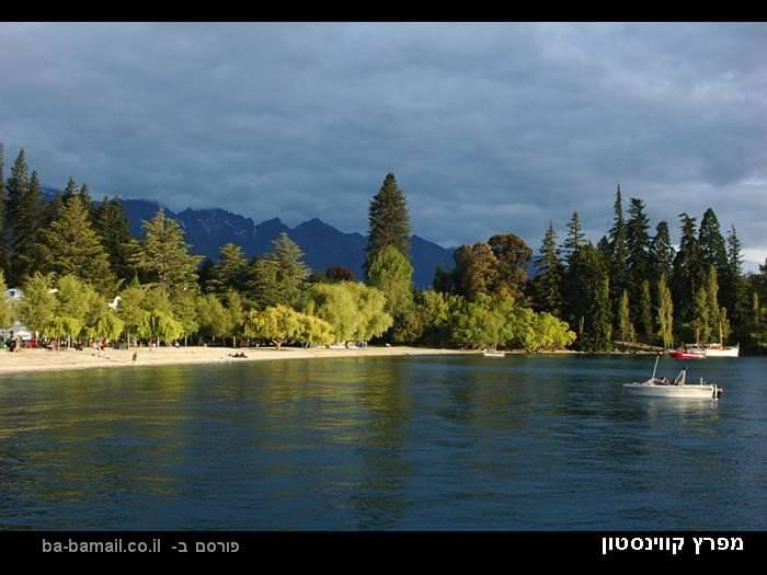 ניו-זילנד - גן העדן לחובבי הטבע והנופים