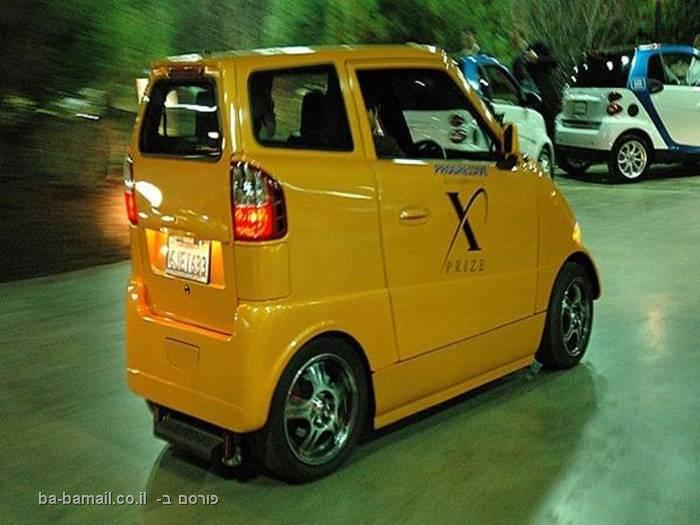 צריך שניים לטנגו - המכונית הצרה בעולם
