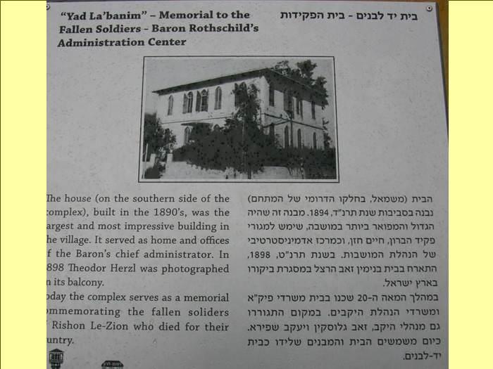 לזכור ולא לשכוח - האנטישמיות גם בימינו