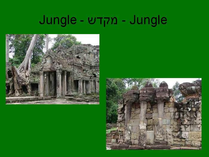 קמבודיה מזווית אישית - יומן מסע נפלא