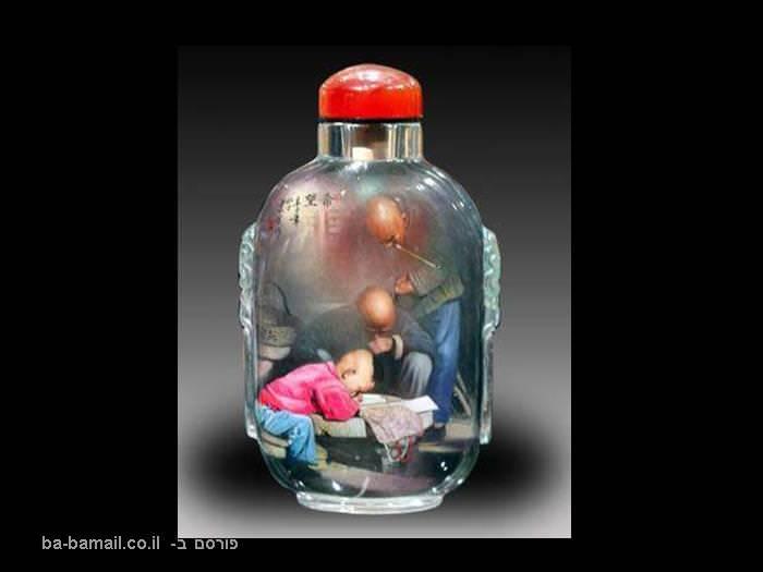 בקבוקי הרחה