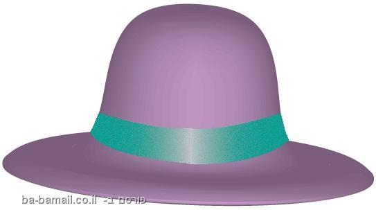 כובע סגול
