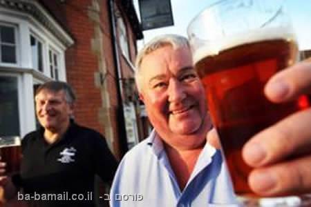 הבירה המרה בעולם