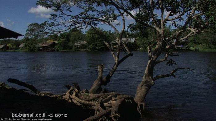 נהר אורינוקו