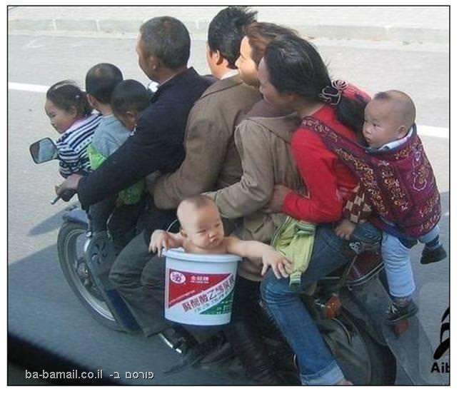 אופנוע, משפחה, טיול, מצחיק, קורע