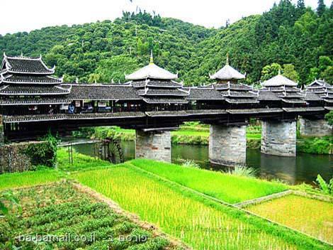 גשר הרוח והגשם