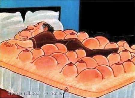 המיטה האידיאלית לכל גבר!