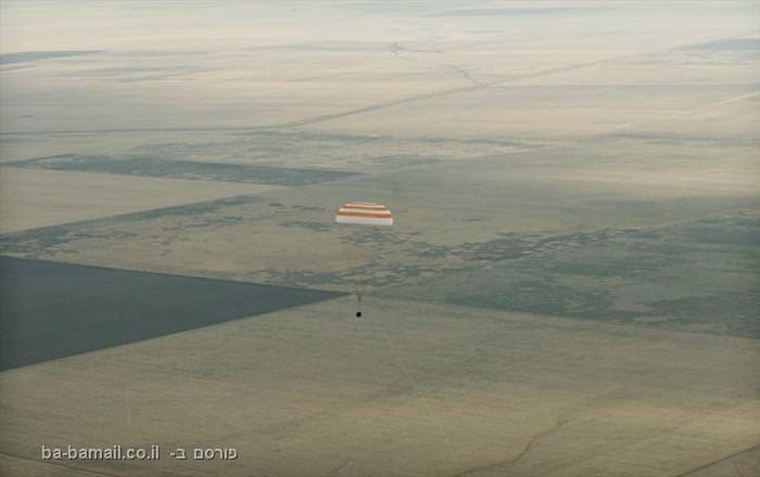 מעבורת חלל רוסית