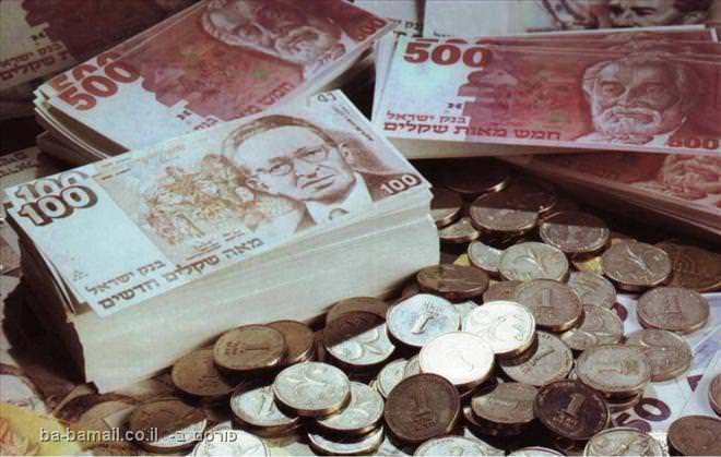 בנק ישראל, כסף, שקל