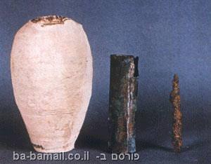 היסטוריה, ארכיאולוגיה, עתיקות