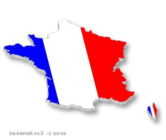 צרפת, שפה, לועזית, עברית, תמונה