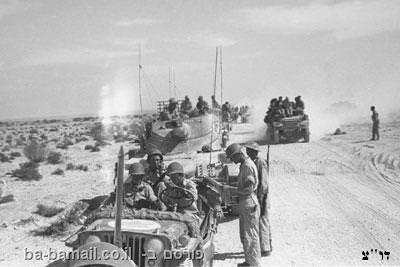 מלחמה, היסטוריה, ישראל, תמונה