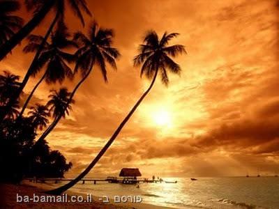 קוסטה ריקה, נופים, מקום בטוח, סכסוך עולמי