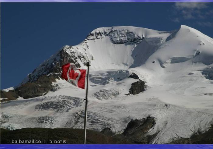 קנדה, הרי הרוקי, קרחון את'בסקה