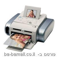 מדפסת פוטו