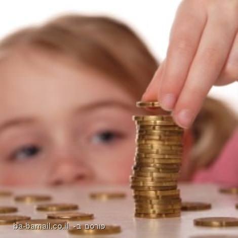 ילד, כסף, הורים, חיסכון