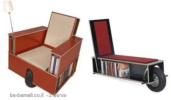 מדפי ספרים, מדף-כסא, מדף-מריצה, מדף ספרים עם גלגל