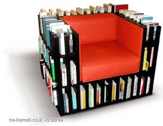 מדפי ספרים, מדף-כסא