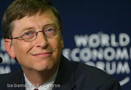 מילארדר, עשירי תבל, רשימת עשירי העולם, ביל גייטס, מיקרוסופט