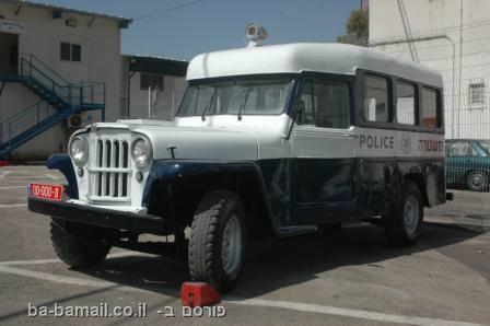 משטרה, משטרת ישראל, רכבי המשטרה של פעם, וויליס סטיישן