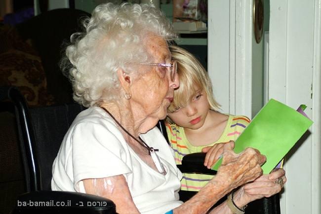קשישים, זקנה, יום הקשיש, קשישה, סבתא, נכדה