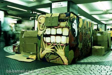 הומלסים, קרטון, מחסה, תתנת רכבת, טוקיו, ציורים,