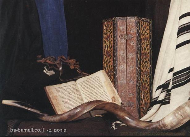 אנציקלופדיה יהודית, מאגר מידע, מונחים, תורה