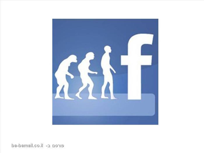 אבולוציה של האדם
